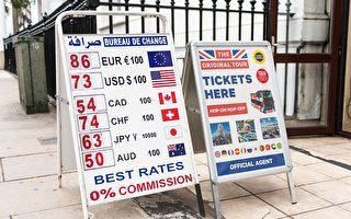2019年加国10大骗局 旅游诈骗风险最高