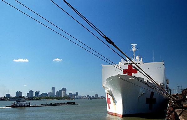 卡特琳娜颶風時期,舒適號被派遣到新奧爾良。(公有領域)