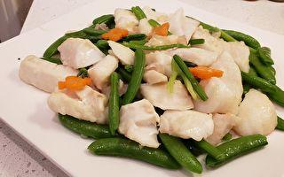 【梁厨美食】马蹄甜豆炒石斑球~低脂清爽小菜