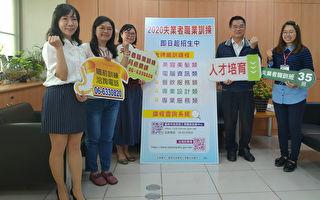 翻轉人生不是夢 台南職訓媒合率高達83%