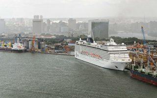 加拿大乘客染中共病毒 游轮在巴西被隔离