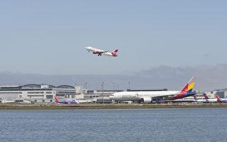 中共病毒冲击下 旧金山湾区到20个城市航班停飞