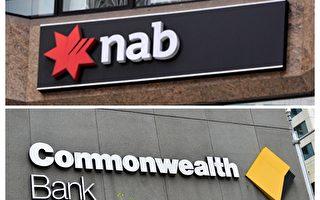 競爭激烈 5%首付計劃兩大銀行名額已搶空