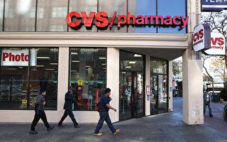 备战疫情及流感 美最大连锁药店增聘1.5万人