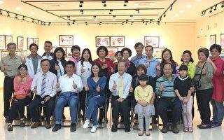 云林县摄影学会联展  展出上百幅优秀作品