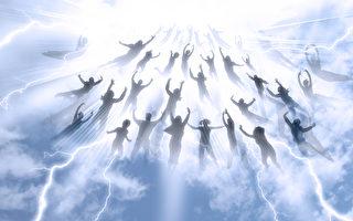 古人瀕死體驗:元神離體遊歷天國 預知時局