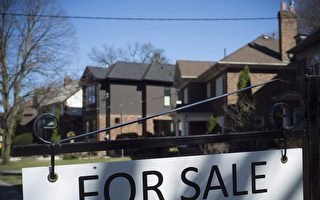 报告: 加人买房首要考虑供房能力