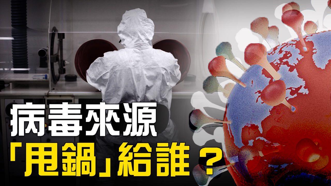 北京畫家創作《甩鍋》 遭公安深夜帶走
