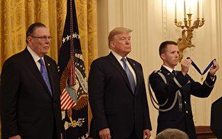 「出色的戰略家」 美軍上將獲頒總統自由勛章
