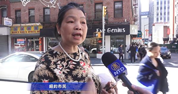 華埠居民林綵鳳呼籲大家不要害怕疫情,坦然面對,善良就好。(施萍/大紀元)