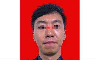 """""""郑州毒王""""隐瞒旅游史 恐影响全球近4万人"""