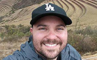 洛杉矶34岁男死于中共肺炎 生前罹癌