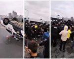 夏小強:為何江西和湖北警方發生嚴重衝突?
