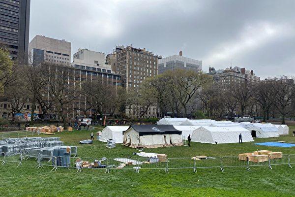 【疫情中的紐約人】中央公園的戰地醫院
