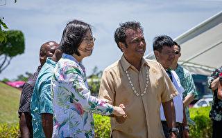 帛琉疑现中共肺炎病例向多国求助未果 台湾伸援相助