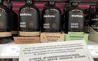 洗手液供不應求 澳公司24小時連轉擴生產