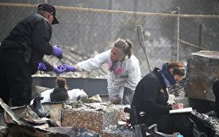 PG&E將承認坎普大火中過失致人死亡