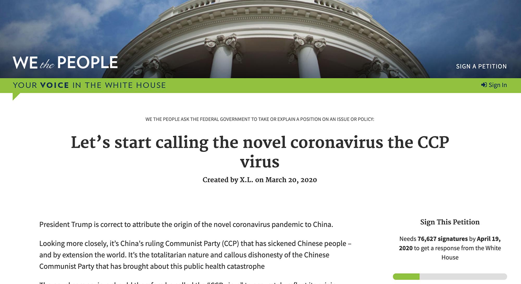 【一線採訪】白宮請願網站「中共病毒」連署 陸人支持