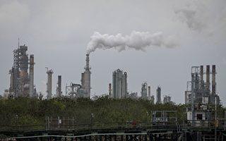 沙特砍价增产引爆价格战 国际油价狂跌30%