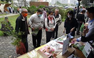 植树节赠9种苗木 林管处鼓励绿美化家园