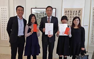墨影含香 2019金驼奖书法比赛作品展出