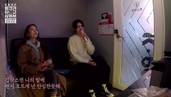 BoA_Lee_Dong-Wook