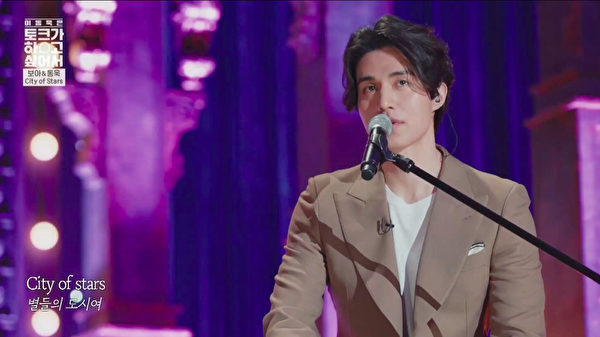 Lee_Dong-Wook_City_of_Stars