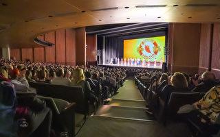 神韻美國雷諾首場爆滿 「神的諾言在兌現」