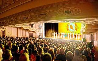 神韻費城週六兩場爆滿 政商界精英齊讚