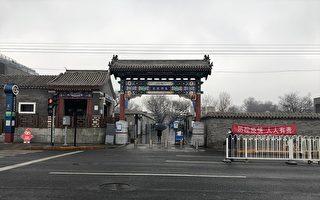組圖:疫情籠罩北京 小區管控升級