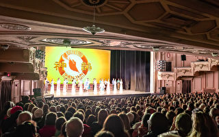神韻費城20場落幕 精英讚頌中國傳統文化