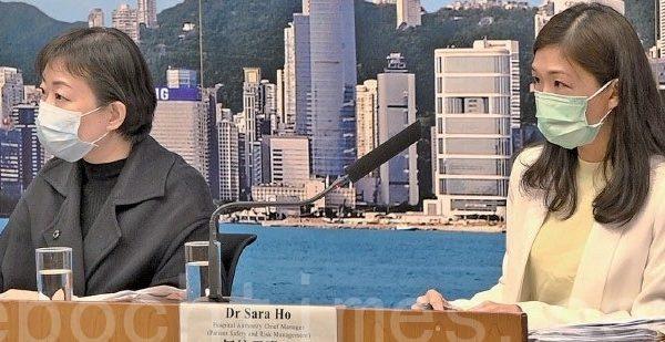 香港再多三人确诊中共肺炎