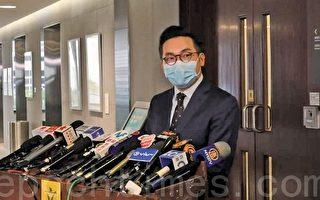 香港反送中四成被捕者为学生