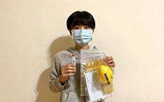 港澳生居家检疫出关开学 肯定台湾防疫措施