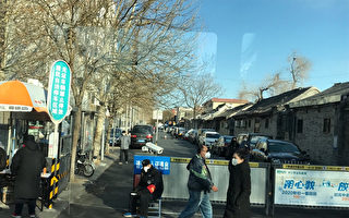 组图:武汉肺炎疫情笼罩北京 全城管控升级