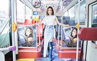 閻奕格專屬宣傳公車開跑 列30歲待辦清單