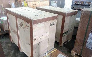 台查獲中國毒品原料 成品可毒害逾百萬人次