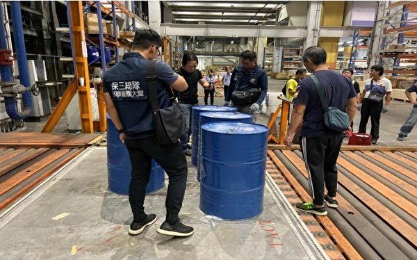 台灣販毒集團以鐵桶包裝,從中國大陸走私進口第四級毒品三級丁氧羰基去甲基愷他命。(橋頭地檢署提供)