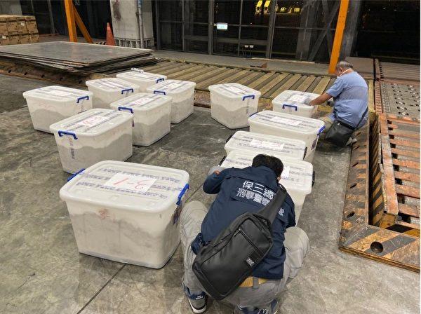台灣檢警在高雄小港機場,查獲從中國大陸空運走私的大量第四級毒品先驅原料近500公斤。(橋頭地檢署提供)