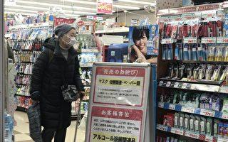 日本口罩荒 议员国会热议台湾善用IT防疫
