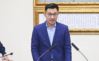 美专家:江启臣上任需重民意 不需在意北京