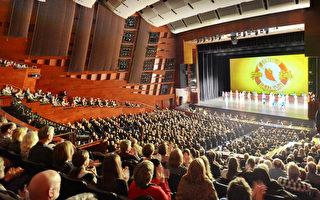 觀眾「餘生難忘」神韻 埃德蒙頓首場爆滿