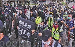 香港市民大埔反指定診所 警方施放胡椒噴霧拘捕多人
