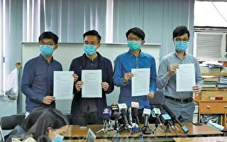 众志等近百团体联署 促美调查香港警暴