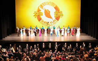 神韻的創作和演出是以傳統文化為基礎
