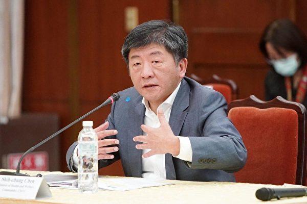 中華民國外交部與衛生福利部為駐台使節及代表舉辦台灣防疫現況簡報會,圖為衛生福利部長陳時中。(外交部提供)