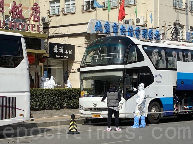 組圖:入境北京者被送往隔離點觀察14天