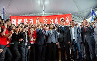 台灣首艘自製快速布雷艇 預計今年交艦