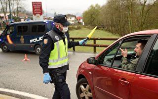 組圖:西班牙進入緊急狀態 全面封鎖15天