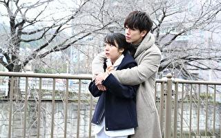 《恋爱可以持续到天长地久》完结 收视破15%
